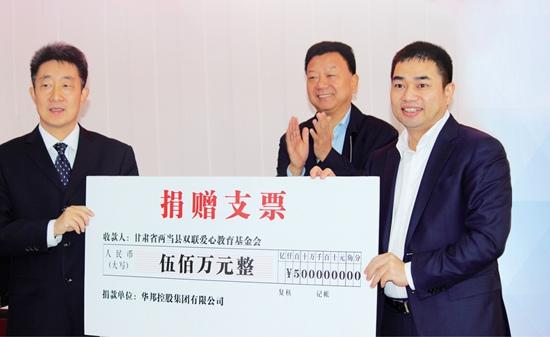 永利皇宫官网控股-封面设计-718