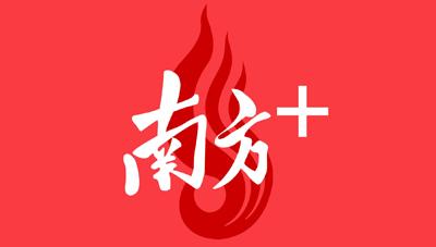 垃圾分类走入华邦美好家园(广州东湖西)孝慈轩 9旬阿伯带头示范