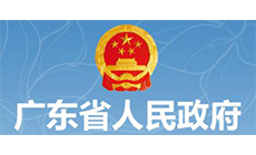 广东出台一系列加快推进养老服务发展举措