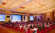 永利电玩城官方网站集团召开2019年度总结表彰大会