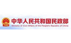 民政部公布养老机构新型冠状病毒感染的肺炎疫情防控指南(第二版)