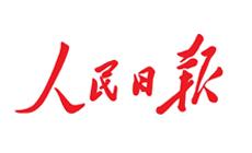 华邦300台红外线温度计助力复产复工
