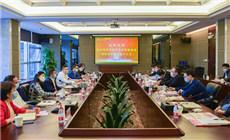 国家税务总局驻广州特派办特派员韩月朝调研华邦复工复产工作