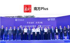 永利皇宫官网与绿城合作如火如荼 专家看好绿城品牌首入湛江
