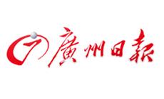 """广州积极探索""""大城市大养老""""模式"""