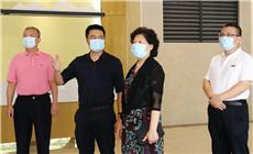 广东省政协副主席李心调研华邦美好家园养老集团