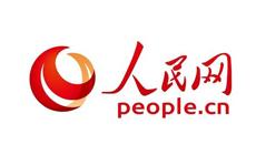 华邦慈善基金会向陇南暴洪灾区捐赠500万元 孙雪涛出席捐赠仪式