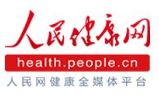 医养结合机构管理指南发布明确8项医疗服务质量标准