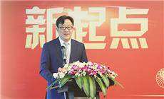 张宗韬:相互成就 遇见更好的自己|我与华邦共成长⑬