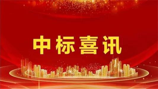 喜讯 | 三进梧州 永利皇宫官网建投集团在广西再中一标
