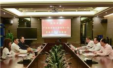 广东省委统战部副部长李阳春一行调研华邦控股团体