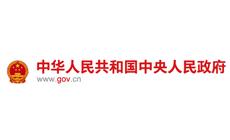 """广东信息适老化消除老人""""数字鸿沟"""""""