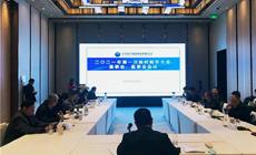 華農保險召開股東大會、董事會、監事會會議