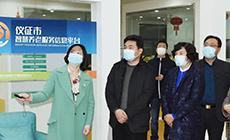 西藏自治區民政廳副廳長朱玉軍調研華邦美好家園真州養老服務中心