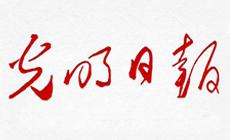 """""""琶洲客厅""""空中连廊升座广州再添城市地标名片"""