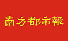 花城有喜,琶洲客厅成功升座!国际视野下的广州表达