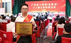 """华邦再获颁""""广东省百强民营企业"""" 产业协同为湾区发展注入新动能"""