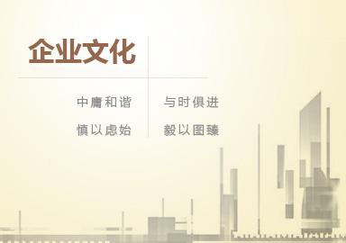 华邦控股云南快乐十分走势图